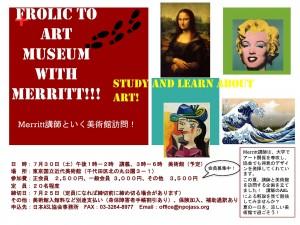 ArtMuseumflyer2011