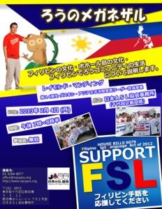 Poster_JASS04_new-1