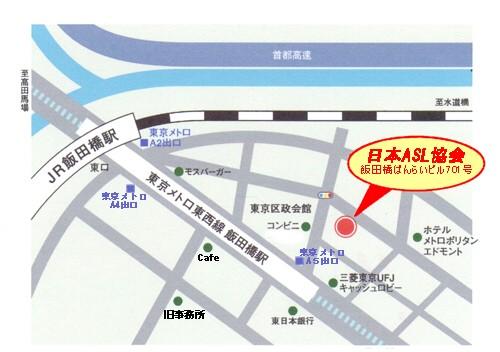 jassmap01n-500px2(2)