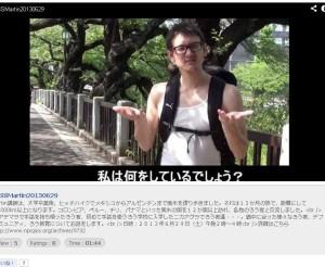 20130629PR動画