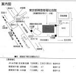 mita_map-1000