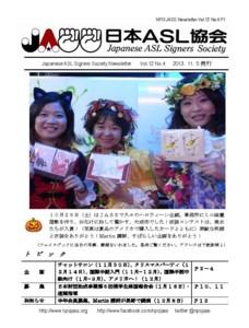 Vol.14No.3P1