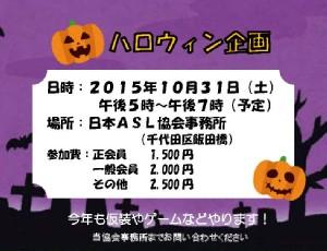 Halloween-300